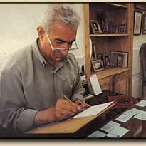 Hossein Fallahi, The Miniaturist
